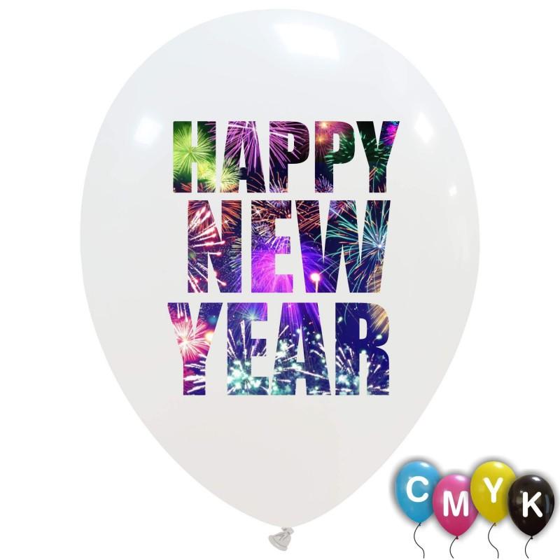 Happy New Year Balloons (CMYK) 100pcs